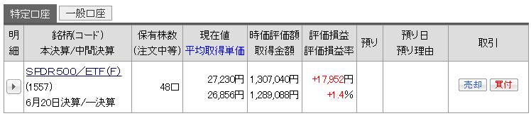 f:id:Akira1227:20170604213449p:plain