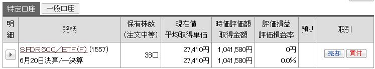 f:id:Akira1227:20170708190858p:plain