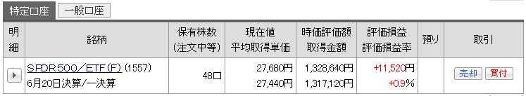f:id:Akira1227:20170723194412p:plain