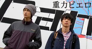 f:id:Akira1227:20170727194940j:plain