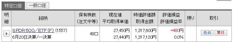 f:id:Akira1227:20170730170137p:plain