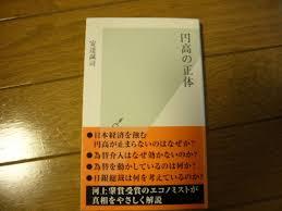 f:id:Akira1227:20170805120541j:plain