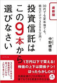 f:id:Akira1227:20170805152616j:plain