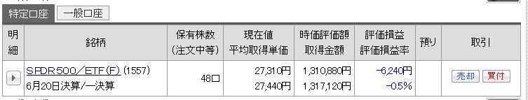f:id:Akira1227:20170806164707p:plain