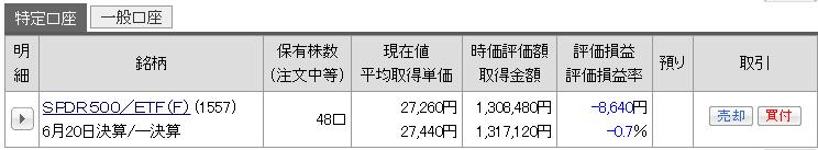 f:id:Akira1227:20170815174351p:plain
