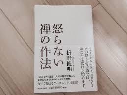 f:id:Akira1227:20170815193516j:plain