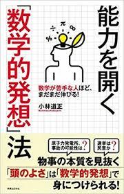 f:id:Akira1227:20170816222140j:plain