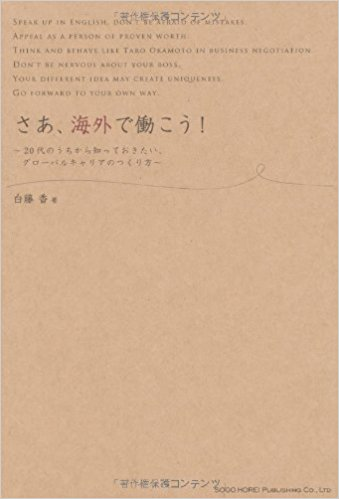 f:id:Akira1227:20170816222659j:plain