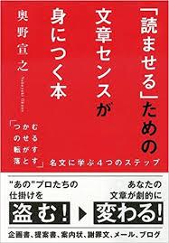 f:id:Akira1227:20170827184818j:plain