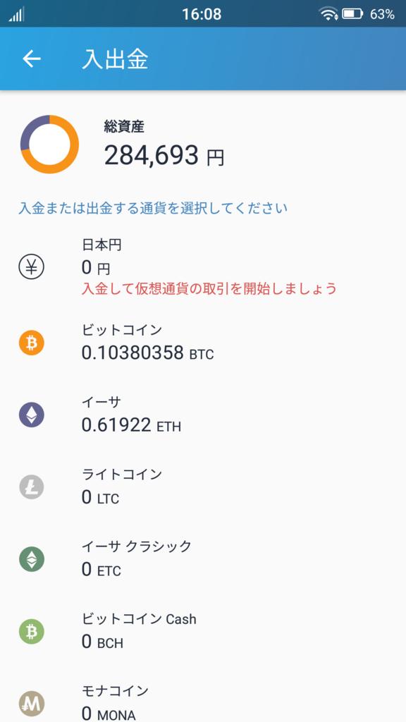 f:id:Akira1227:20180107160951p:plain