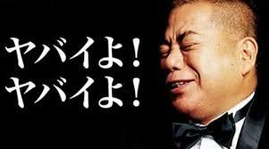 f:id:Akira1227:20180225225951j:plain