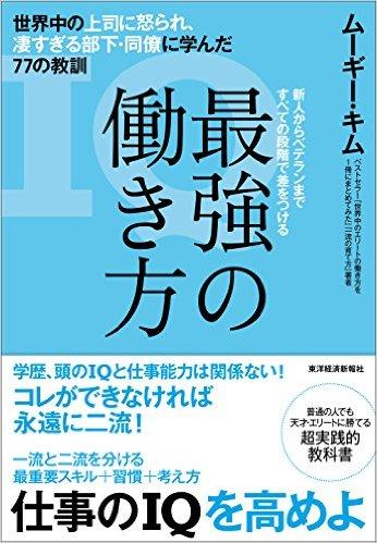 f:id:Akira19871227:20160925184142j:plain