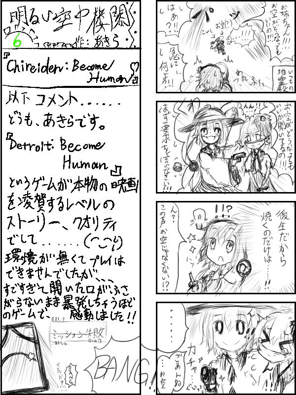 f:id:AkiraAyato:20190830002130j:plain