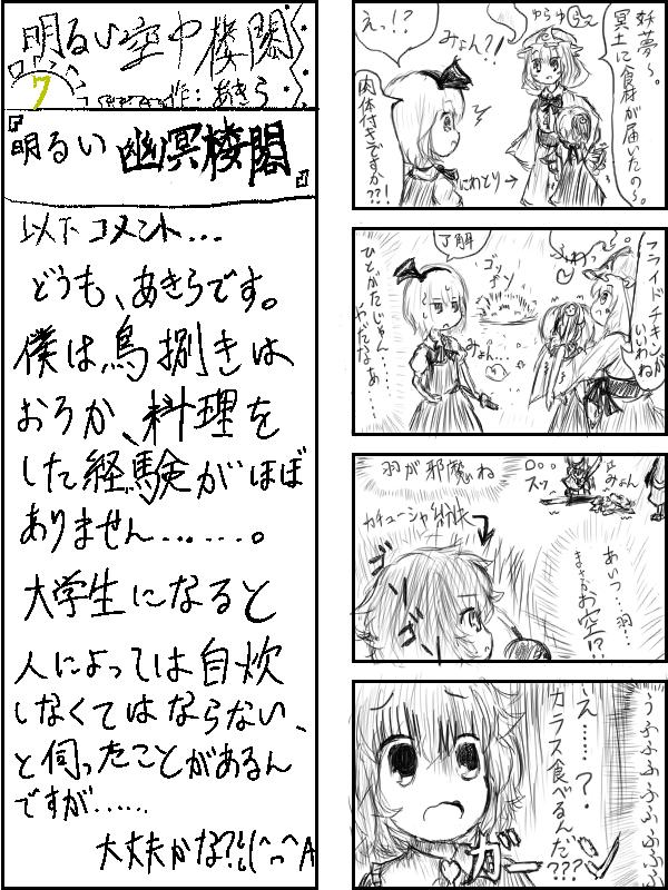 f:id:AkiraAyato:20190831003920j:plain