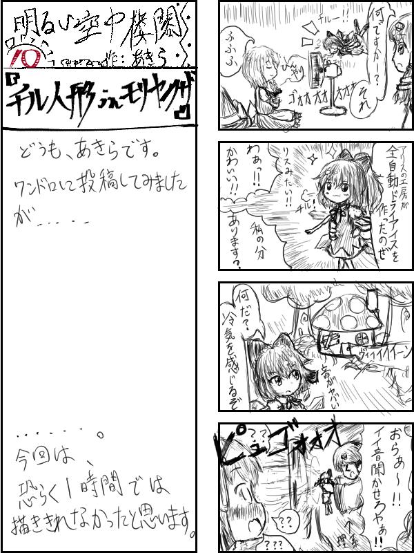 f:id:AkiraAyato:20190905232947j:plain