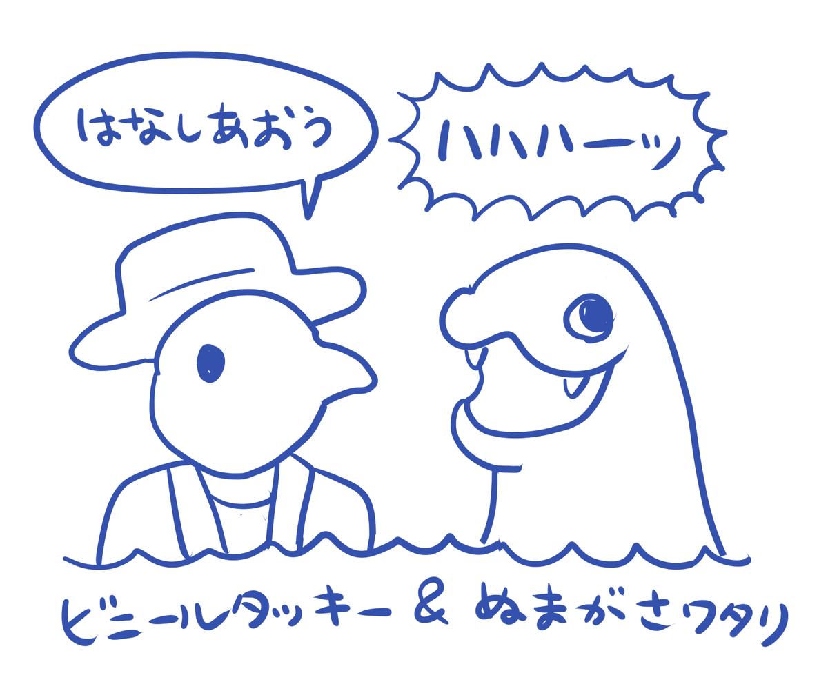 f:id:AkiraShijo:20191206021149p:plain