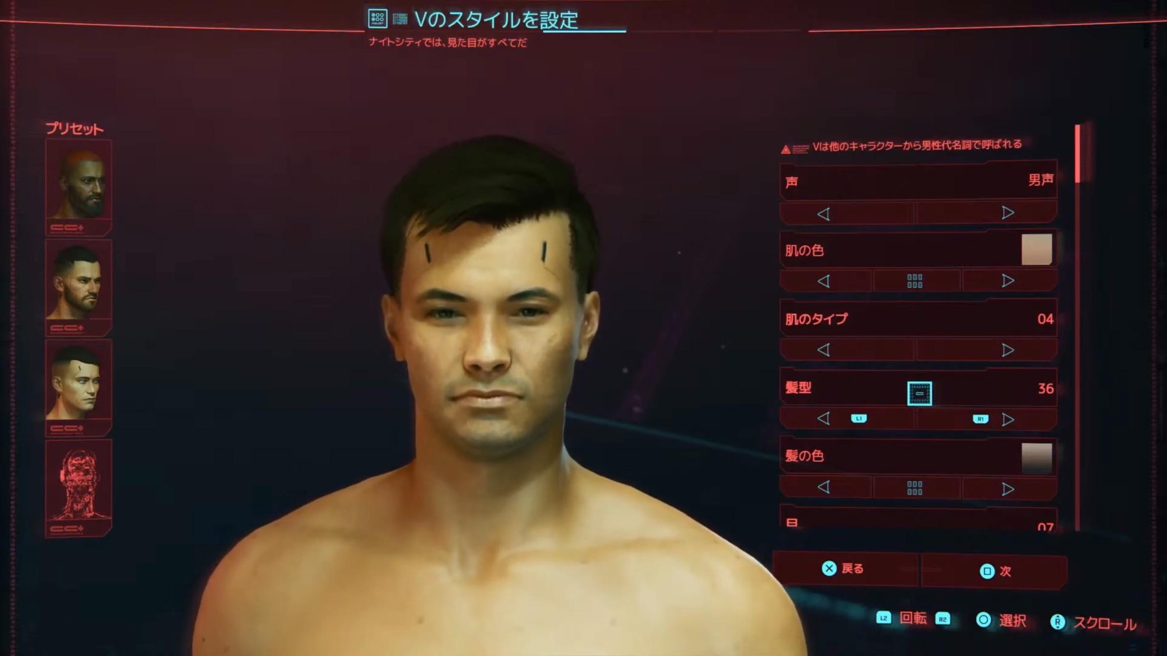 f:id:AkiraShijo:20201211204816j:image