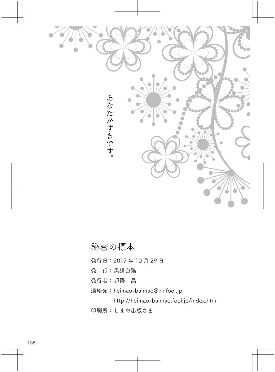 f:id:AkiraT66:20200127234326j:plain