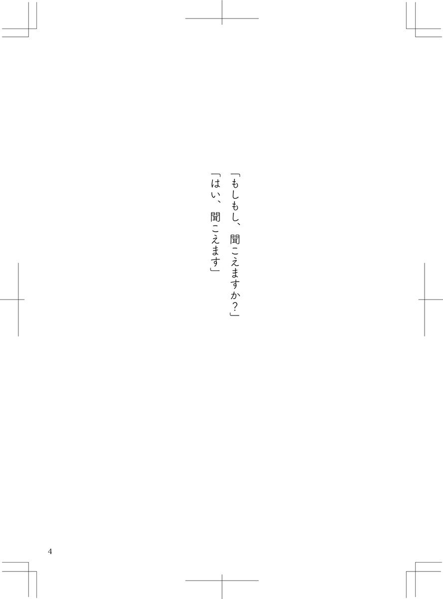 f:id:AkiraT66:20200127234344j:plain