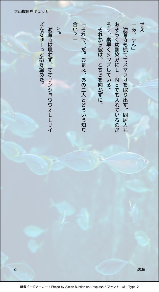 f:id:AkiraT66:20200317002504p:plain