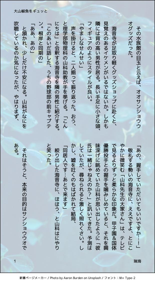 f:id:AkiraT66:20200317002648p:plain