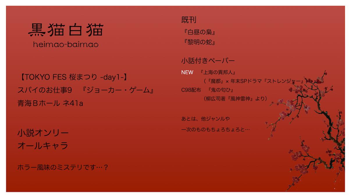 f:id:AkiraT66:20200412024021p:plain