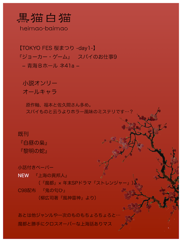 f:id:AkiraT66:20200419003255p:plain