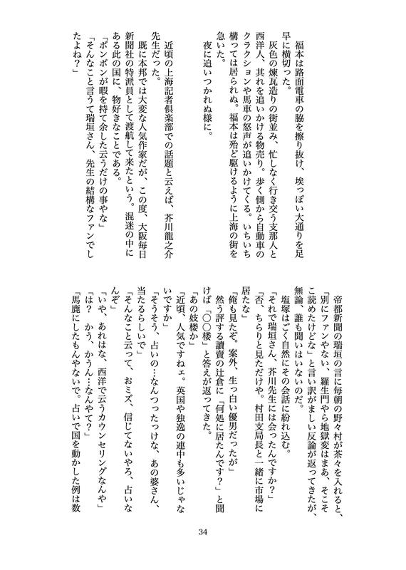 f:id:AkiraT66:20200801223113j:plain