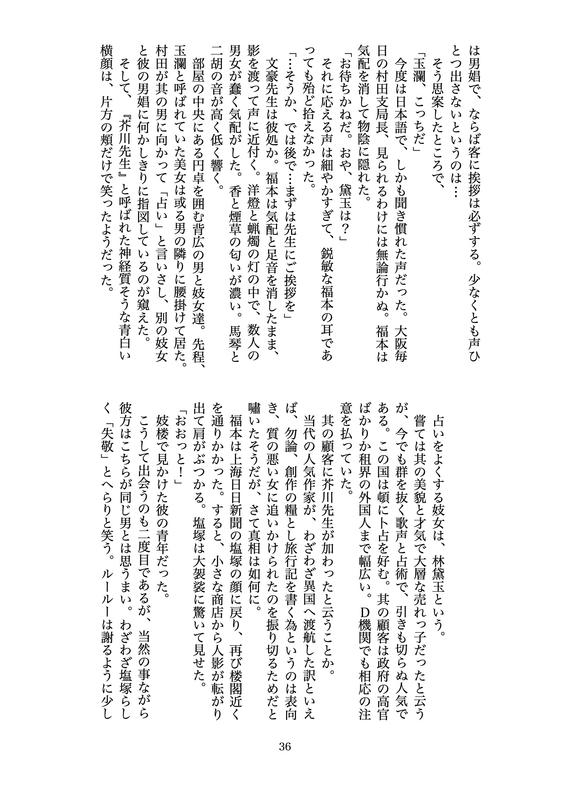 f:id:AkiraT66:20200801223126j:plain