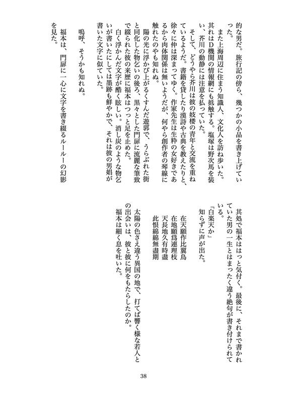 f:id:AkiraT66:20200801223139j:plain