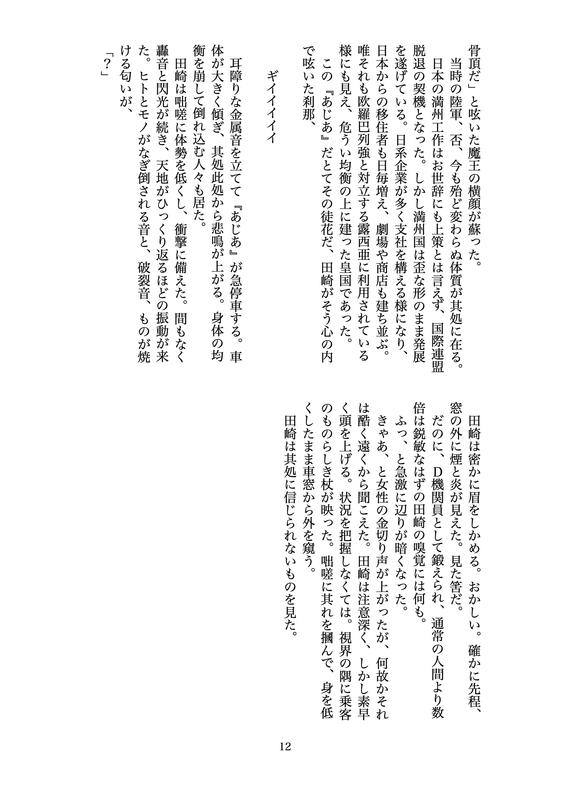 f:id:AkiraT66:20200801223201j:plain