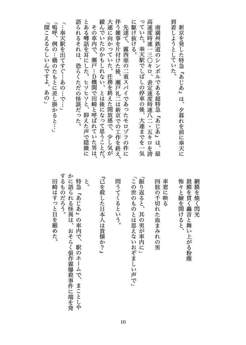 f:id:AkiraT66:20200801224617j:plain