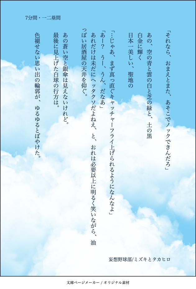 f:id:AkiraT66:20210102014400p:plain
