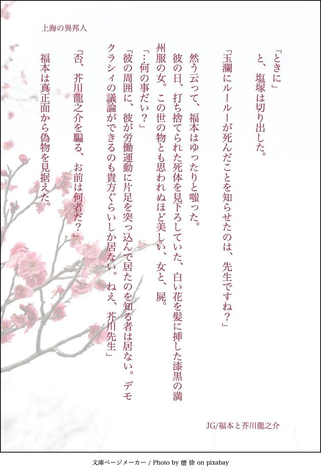 f:id:AkiraT66:20210102014440p:plain