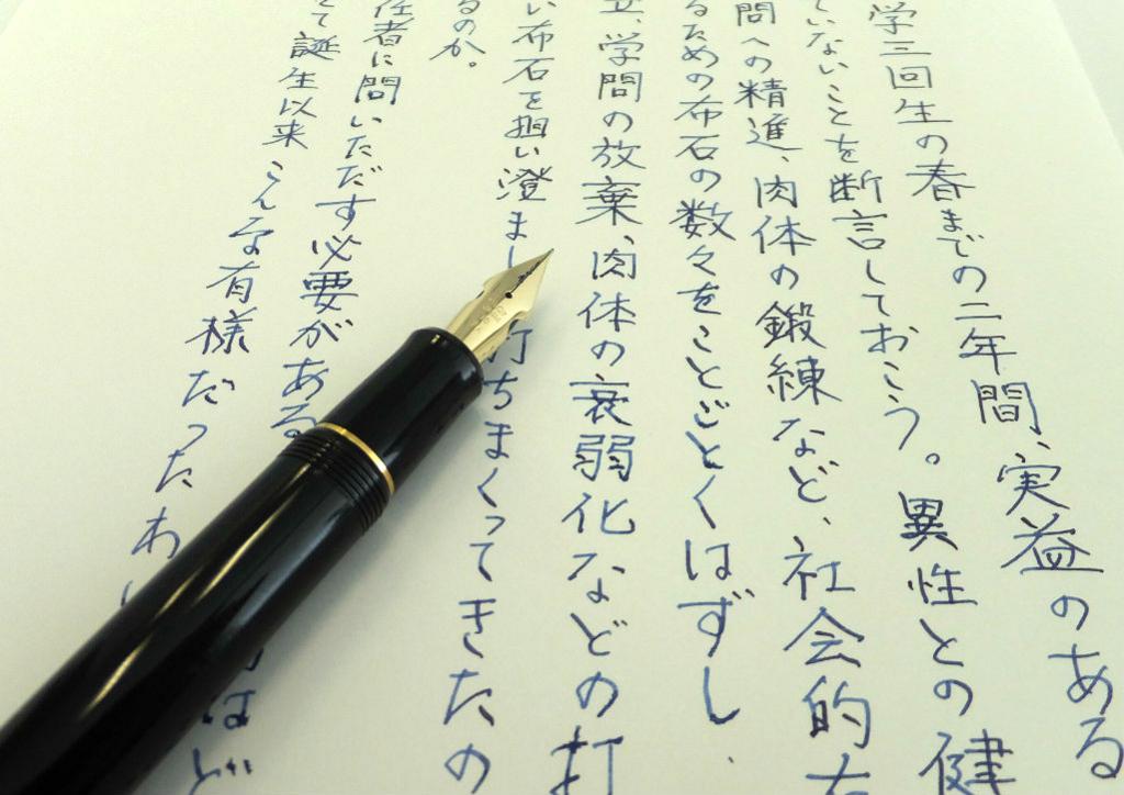 f:id:AkiraYamaguchi:20170223002125j:plain