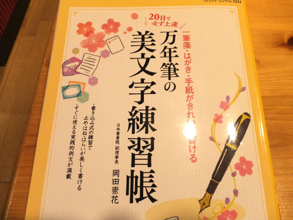 f:id:AkiraYamaguchi:20170224142828j:plain