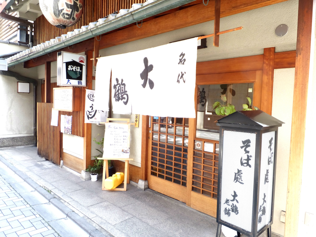 f:id:AkiraYamaguchi:20170401171524j:plain