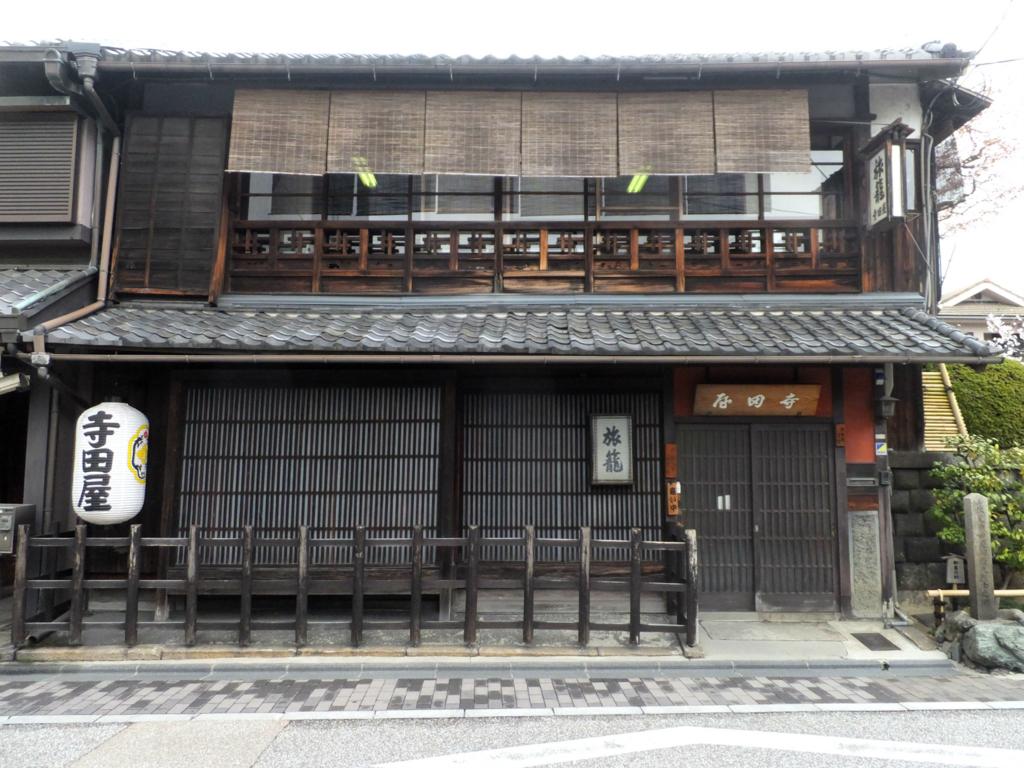 f:id:AkiraYamaguchi:20170407135850j:plain