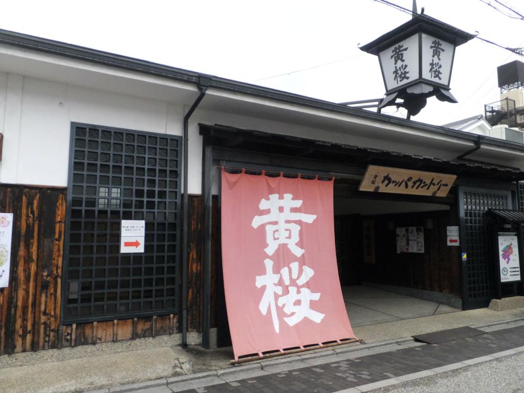 f:id:AkiraYamaguchi:20170407143848j:plain