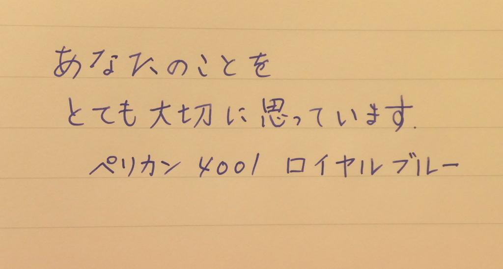 f:id:AkiraYamaguchi:20170411181254j:plain