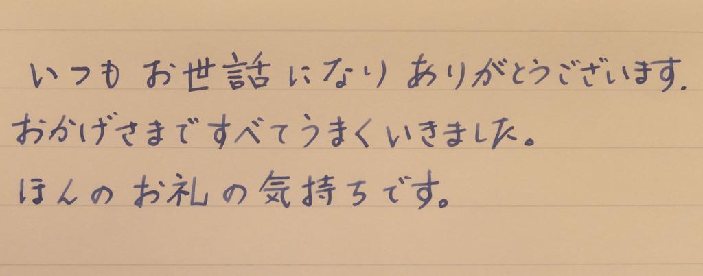 f:id:AkiraYamaguchi:20170414170503j:plain