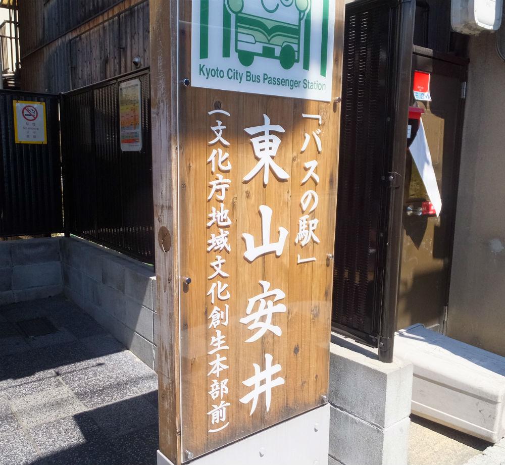 f:id:AkiraYamaguchi:20170606193338j:plain