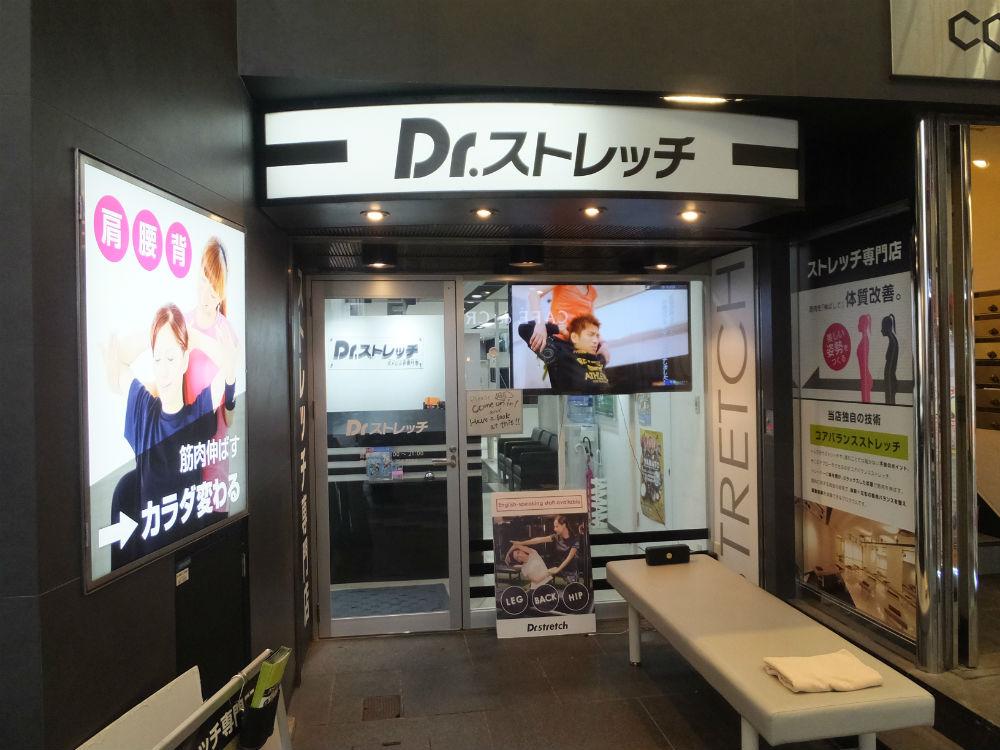 f:id:AkiraYamaguchi:20170608172945j:plain