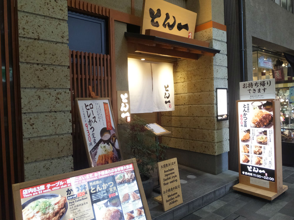 f:id:AkiraYamaguchi:20170609123227j:plain