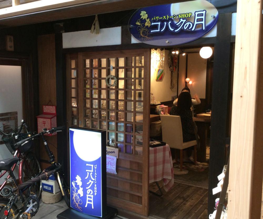 f:id:AkiraYamaguchi:20170611194535j:plain
