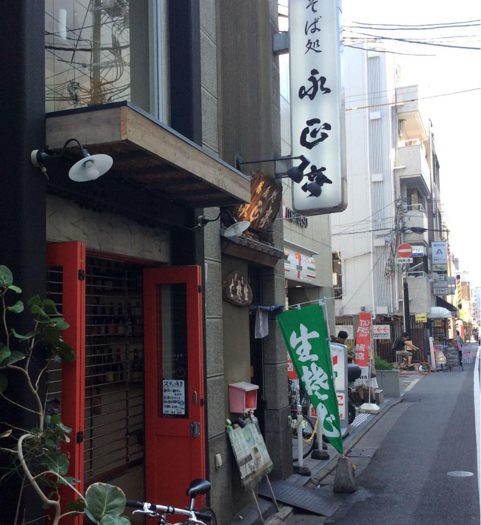 f:id:AkiraYamaguchi:20170616161435j:plain
