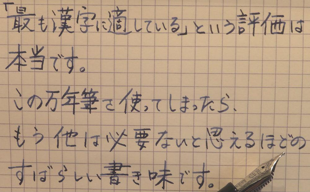 f:id:AkiraYamaguchi:20170622184805j:plain