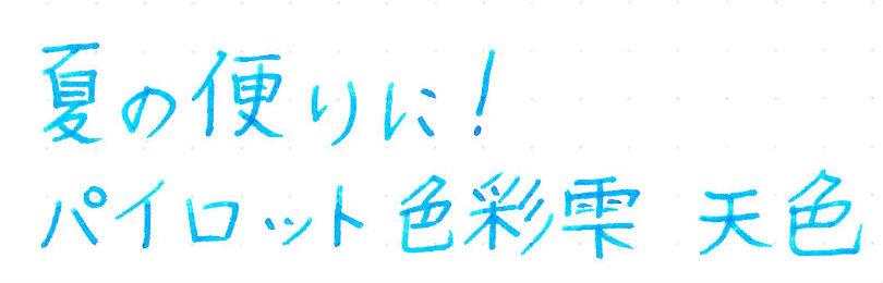 f:id:AkiraYamaguchi:20170704000144j:plain