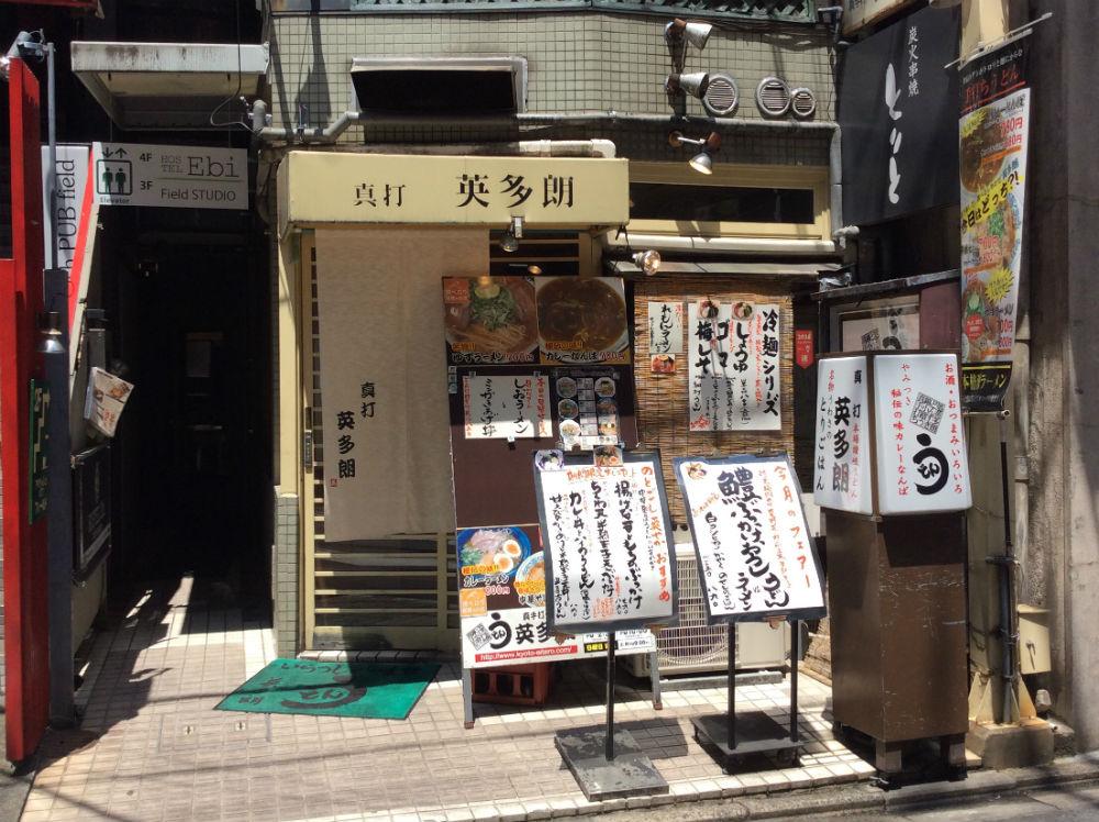 f:id:AkiraYamaguchi:20170721165649j:plain