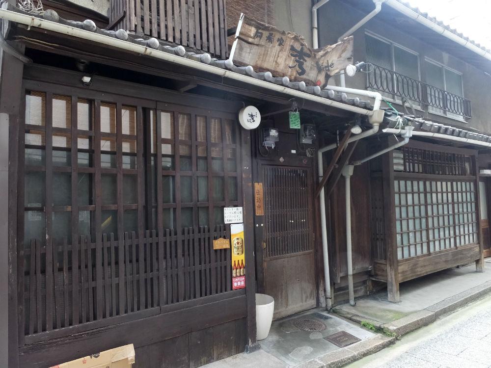 f:id:AkiraYamaguchi:20170806173935j:plain